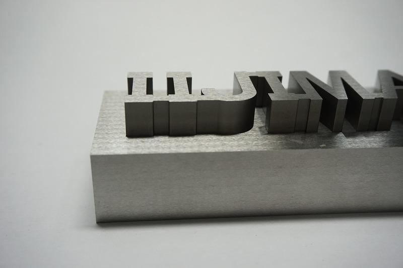 文字が浮き出る金属板:IIJIMA